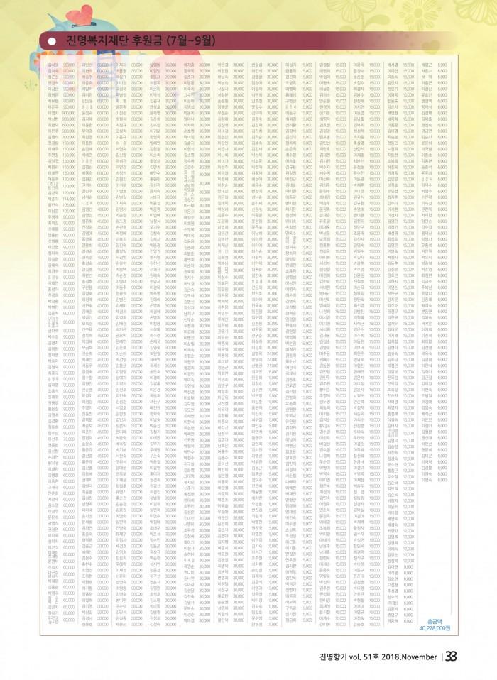 cf9e3b796defb6de057443578adf8ea5.jpg